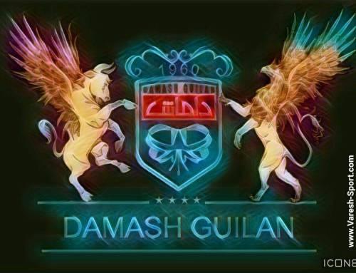 آخرین اخبار از وضعیت مالکیت باشگاه داماش