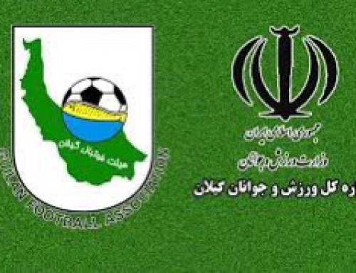تکرار پایتخت در شمال/ شباهت های مجمع انتخاباتی هیات فوتبال گیلان و تهران!