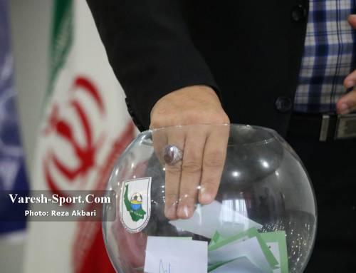 تخلف آشکار در انتخابات هیات فوتبال گیلان/ تغییر اساسنامه بدون ضابطه! + سند