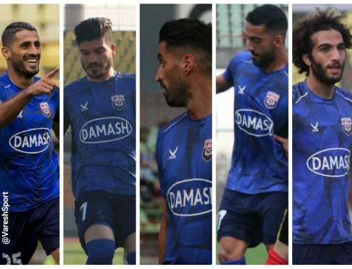 جدایی رسمی پنج بازیکن از لاجوردی ها / سه داماشی دیگر راهی لیگ برتر شدند