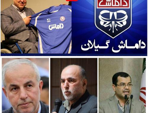 بی خیالی نمایندگان رشت در قبال از دست رفتن تنها سهمیه لیگ یکی فوتبال رشت!