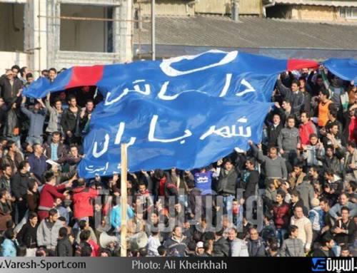 هشدار روز: تکاپوی سودجویان برای سواستفاده از نام داماش…!