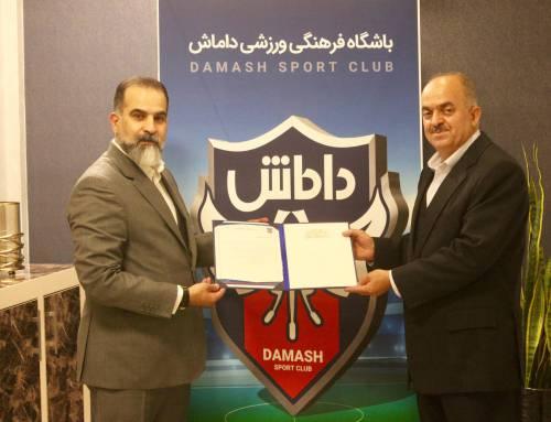با حکم مالک داماش؛ بازگشت مدیرعامل خوشنام فوتبال رشت به جمع داماشیها