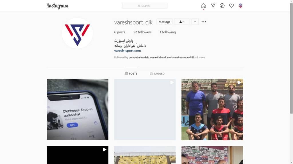 اینستاگرام گیلکی هواداران داماش
