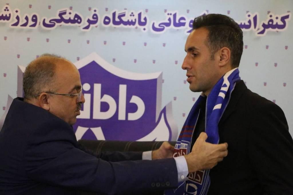 محمد مختاری و اسماعیل شاد